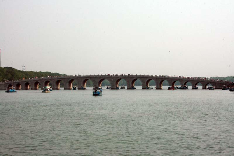 The 17 Arch Bridge