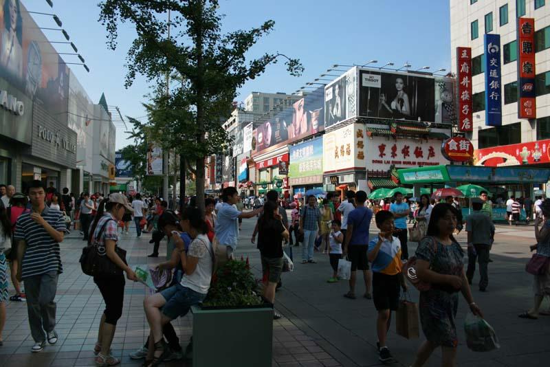 Wangfujing District