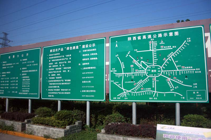 Weinan City to Lintong County
