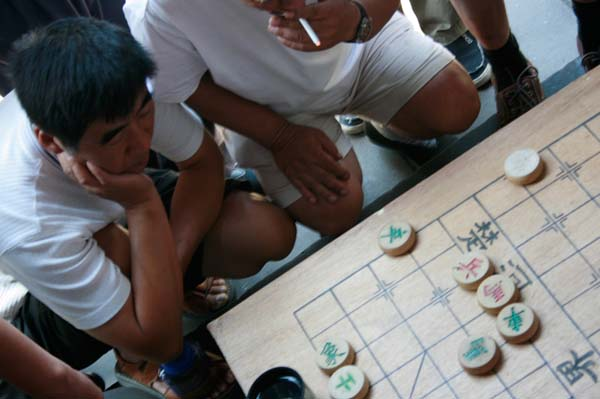 Chinese boardgames