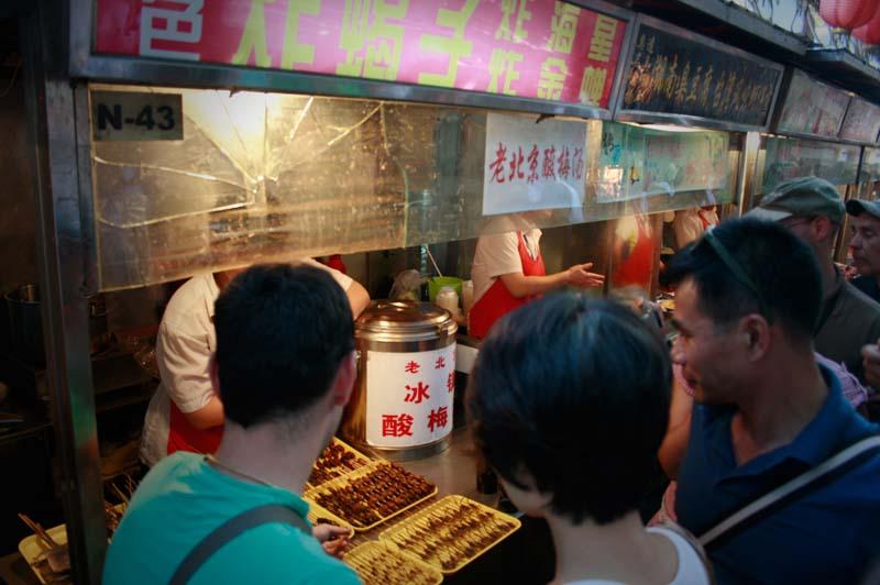 Snack Street, Wangfujing
