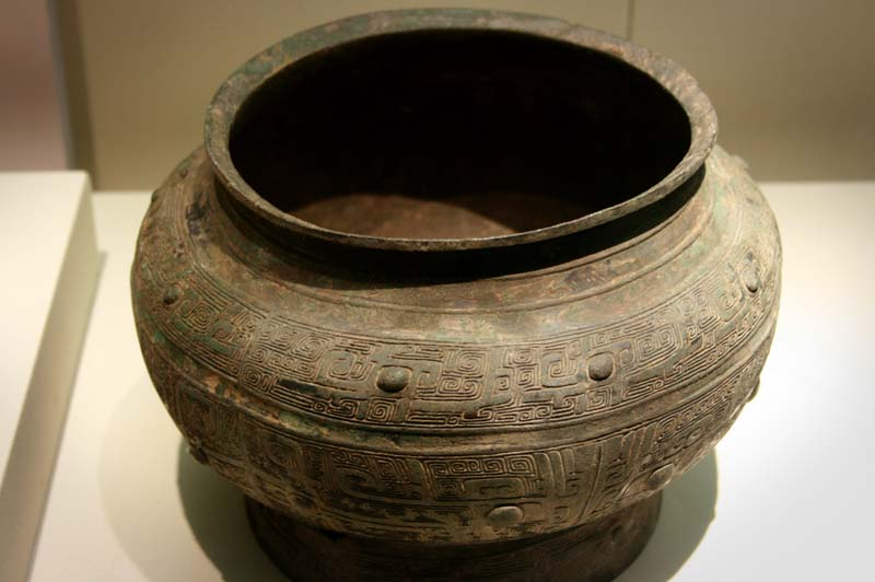 Bronze bu (urn)