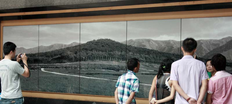 Wall portrait of Emperor Qin's tomb mound
