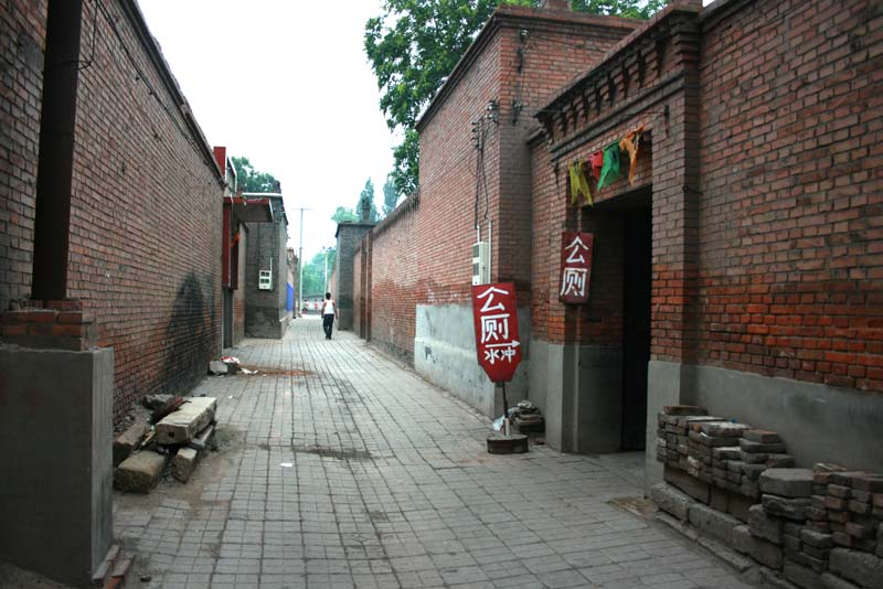 The high walls of the Qiao Grand Courtyard