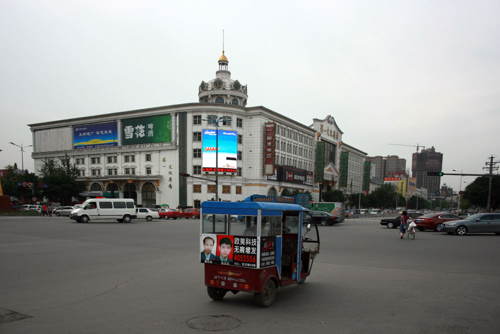Changfeng corner Taiyu Road