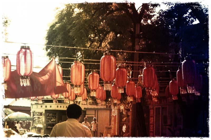 Tea shop lanterns