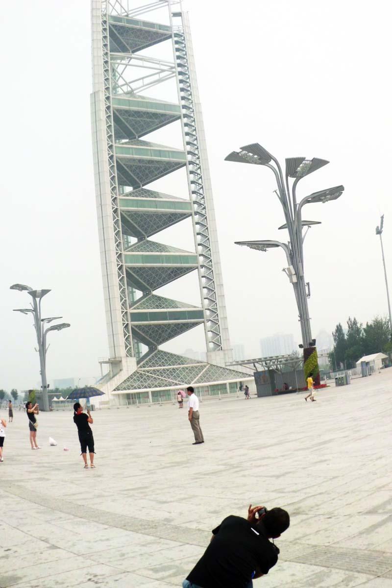 Ling Long Pagoda
